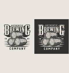 vintage brewing company emblem vector image