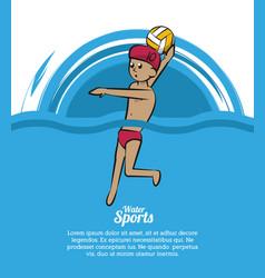 Water sport concept vector