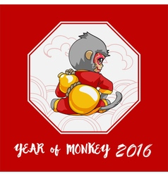 Year of monkey vector