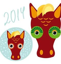 Horses head set on white background vector image