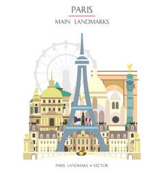 Colorful paris landmark 10 vector