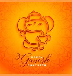 hindu lord ganesha happy ganesh chaturthi vector image