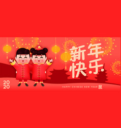 Chinese new year rat funny costume children card vector
