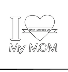 mother day icon design vector image