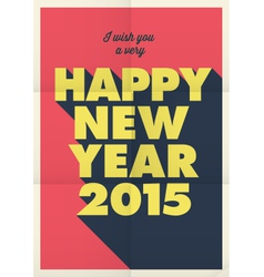 happy new year 2015 poster vector image