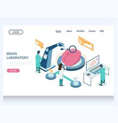 brain laboratory website landing page vector image