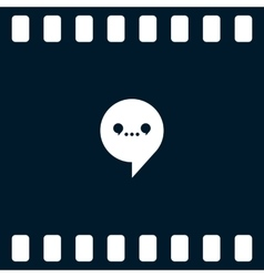 Dialog web icon vector image vector image