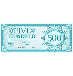 Five hundred banknote vector image