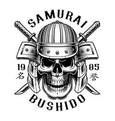samurai skull on white background vector image vector image