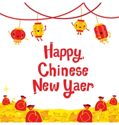 Chinese New Year Cute Cartoon Decorate On Frame vector