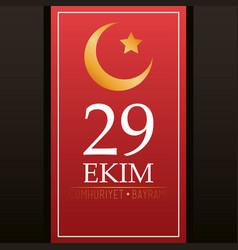 Ekim bayrami celebration with golden crescent moon vector