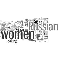 How to meet russian women vector