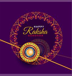 Raksha bandhan brother and sister festival vector