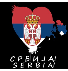 Serbia-Love-Heart-Flag vector image vector image
