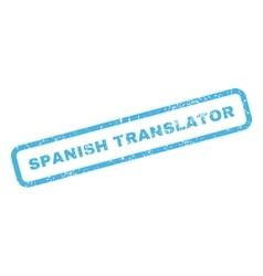 Spanish Translator Rubber Stamp vector