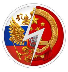 sticker russia vs china vector image