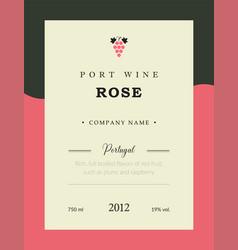 Port wine label premium template set vector