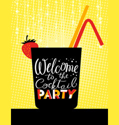 cocktail party poster holiday invitation welcome vector image vector image