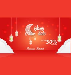 Ramadan kareem discount sale banner template vector