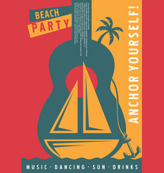 sailboat poster design with big blue guitar symbol vector image
