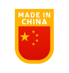 made in china icon national country flag stamp vector image