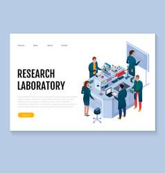Scientific laboratory isometric web banner vector