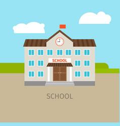 colored school building vector image