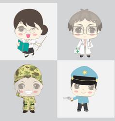 cute cartoon set about jobs vector image vector image