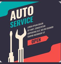 vintage auto service poster vector image