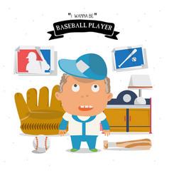 baseball kid character vector image