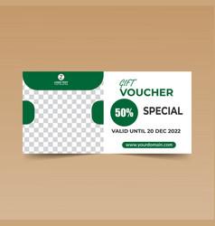 green gift voucher design template vector image