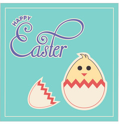 happy easter text and chick in cracked egg vector image
