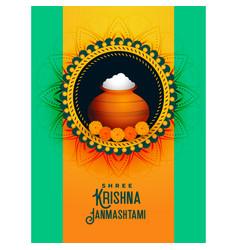 Happy krishna janmashtami festival greeting with vector