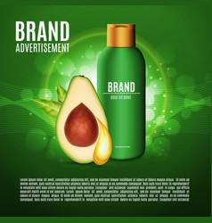 Massage oil bottle vector