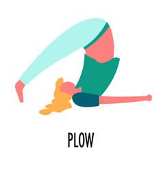 Plow pose yoga asana sport or fitness vector