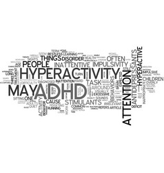 adhd me text word cloud concept vector image vector image