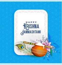 lovely greeting design for krishna janmashtami vector image