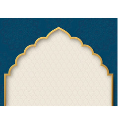 Ornate frame with indian arabesque motif vector