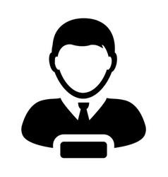 Remove person icon male user person avatar minus vector