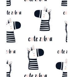scandinavian zebra seamless pattern isolated on vector image
