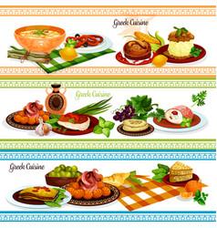 greek cuisine traditional food banner set design vector image