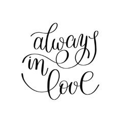 always in love handwritten calligraphy lettering vector image
