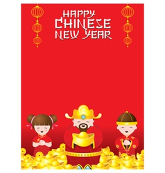 Chinese New Year Kids and God vector image