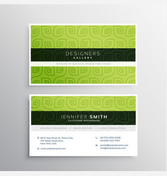 clean green pattern business card design vector image