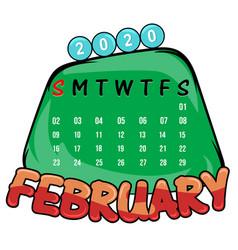 February 2020 calendar vector