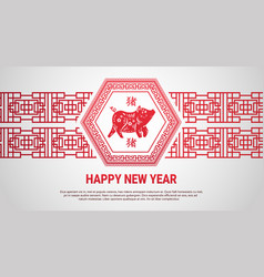 Happy chinese new year 2019 paper cut lunar pig vector