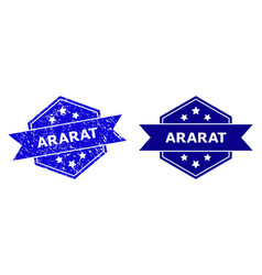 Hexagon ararat watermark with grunge surface vector