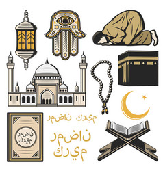 Islam icon with religion and culture symbols vector
