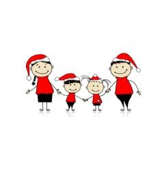 happy family vector image vector image