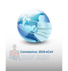 Coronavirus covid19-19 earth globe wearing vector